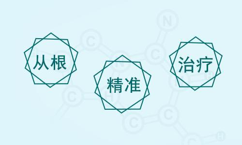 云南昆明白癜风医院