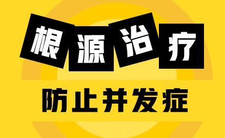 云南治疗白癜风护国路实力