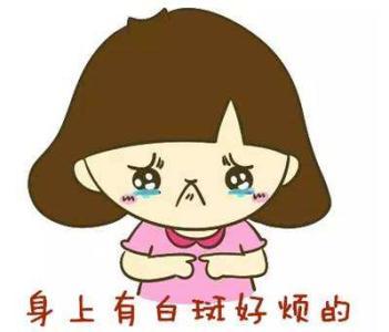 云南儿童白癜风在哪里治疗效果好