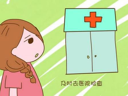 女性颈部白癜风要怎么治疗好呢