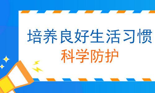 云南白癜风专科医院:白癜风患者如何提高免疫力
