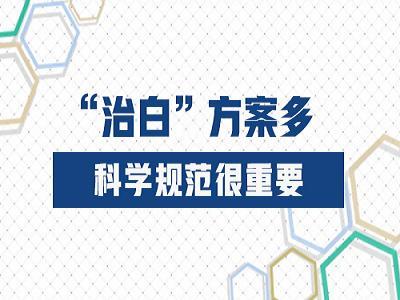 <a href=http://www.ion-bar.com/ target=_blank>昆明白癜风医院</a>怎么样