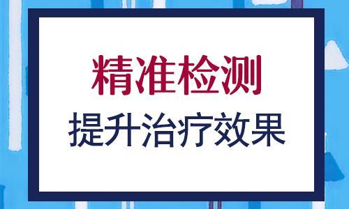 临沧白癜风医院昆明李作梅知名