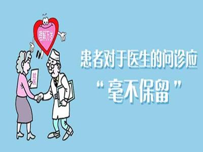 云南医院如何去诊断白癜风好