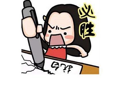 <a href=http://www.ion-bar.com/ target=_blank>昆明白癜风医院</a>排名