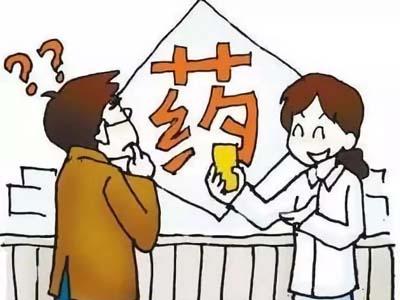 <a href=http://www.ion-bar.com/ target=_blank>云南白癜风医院</a>护国路仔细