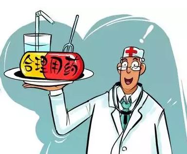 药物治疗肢端白癜风要注意什么