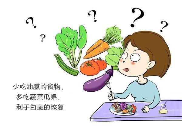 白癜风患者需要避免哪些食物