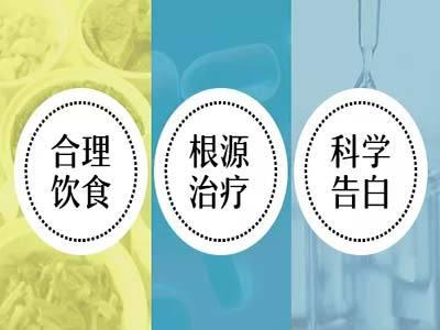 红河治白癜风医院:中老年白癜风患者的治疗原则有哪些