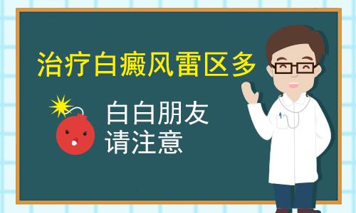 <a href=http://m.ion-bar.com/ target=_blank>云南白癜风医院</a>有哪些?嘴唇上的白癜风容易治吗?