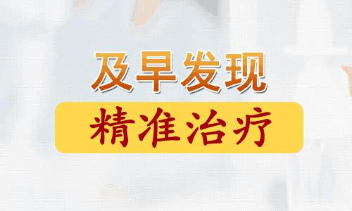 <a href=http://www.ion-bar.com/ target=_blank>云南白斑病医院</a>:先天性白癜风的病人应该如何治疗呢?