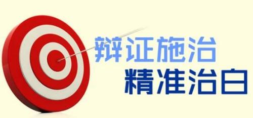 <a href=http://m.ion-bar.com/ target=_blank>昆明白癜风医院</a>有哪些?白癜风患者白斑处变红是什么原因?