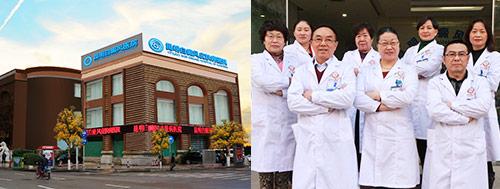 2017云南省中美国际专家白癜风联合会诊