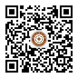 """科学备考:云南省2020年高考季 <a href=http://m.ion-bar.com/ target=_blank>昆明白癜风医院</a>""""告知书"""""""